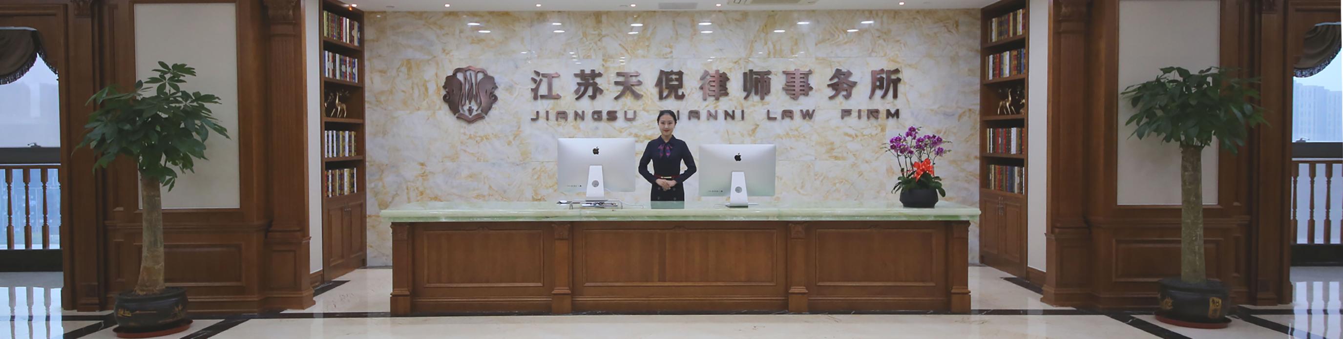 理婚律师团队 -南京离婚律师韦红露律师