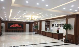 南京律师 南京离婚律师 -理婚律师团队