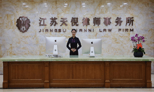 理婚律师团队理婚新闻,南京离婚律师,南京离婚诉讼律师